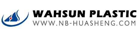 გაგზავნა გამოკითხვა - ნინგბო Xiangshan ვაჰსუნი პლასტიკური და რეზინის პროდუქტები კომპანია, შპს